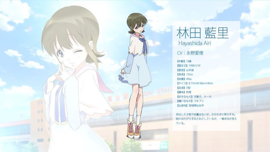 Wake-Up,-Girls!-Shin-Shou-Character-Designs-Airi-Hayashida