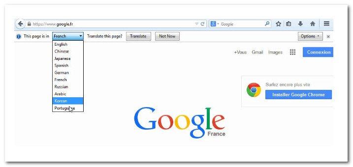 Что нового в Mozilla-Firefox-32_3