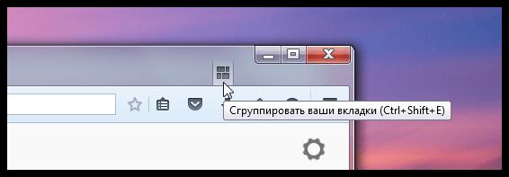 Firefox restore grouping tabs (Tab Groups, Panorama) (2)