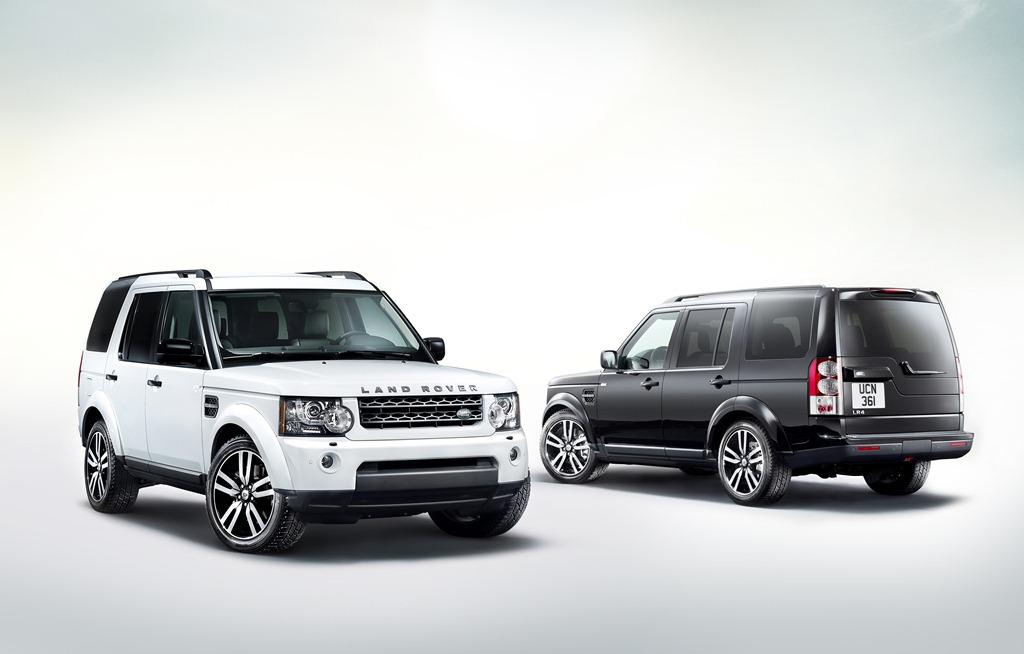 Land Rover Discovery 4 Landmark Edition Landrover