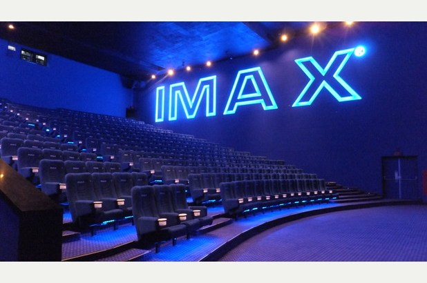 IMAX Coming Soon to Brentwood