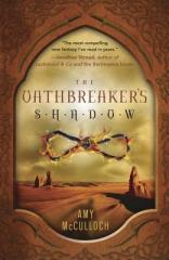 the oathbreakers shadow