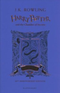 harry potter and the chamber of secrets r hc