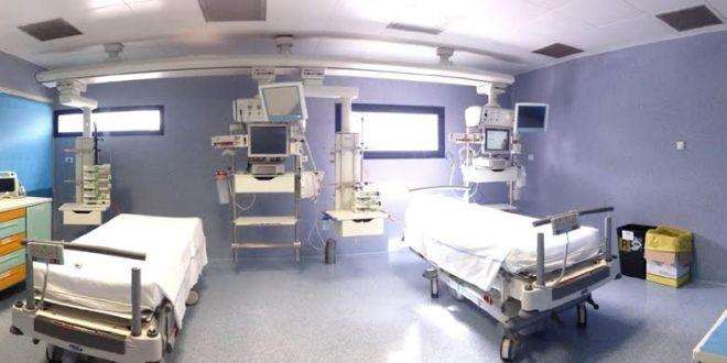 Napoli policlinico federico ii terapia del dolore posti - Dolore alle gambe a letto ...