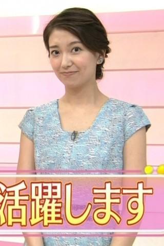和久田麻由子の画像 p1_26