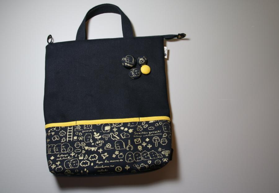 林口 泰山 五股 板橋 新莊 DIY 手作 手縫 縫紉課程 一人開班 零經驗 舊衣改造DIY 各式包包