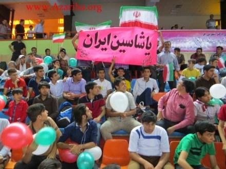 """حمایت آذریها با شعار """"یاشاسین ایران"""" از تیم هندبال کشور"""