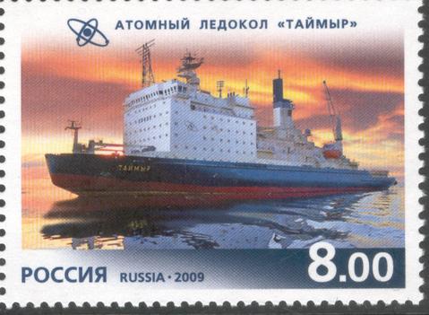 FLASH.GEOPOL - 014 - Artic russia (2018 07 13) ENGL 2