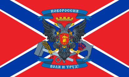 LMGD PROVO - Novorossiya I quid (2018 11 11) 2