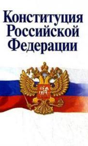 LM.GEOPOL - Referendum russe (2020 07 03) FR (4)