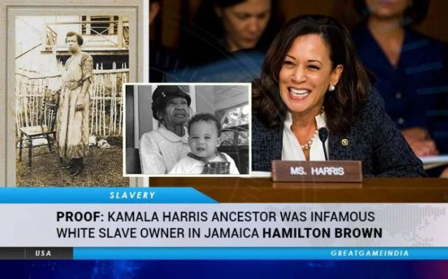 LM CONFIDENTIE kamala harris (2020 08 15) (2)
