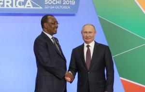Саммит и Экономический форум Росси