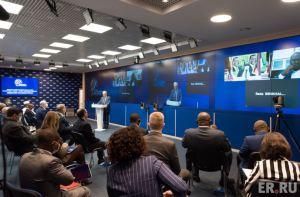 LM.GEOPOL - III-2021-1320 forum interpartis russie-afrique (2021 03 24) FR (4)