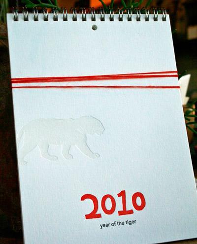 Lark Press Letterpress Calendar