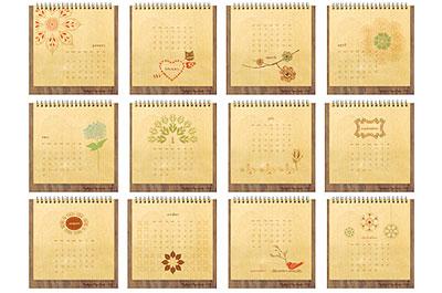 Night Owl Paper Goods 2009 Calendar
