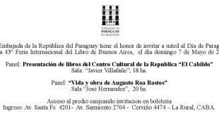 Feria del libro 2017 invitación embajada