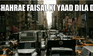 shahrae faisal