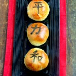 Char Siu Bao (BBQ Pork Buns) with Meaning – and 'The Tale of a Painting'.