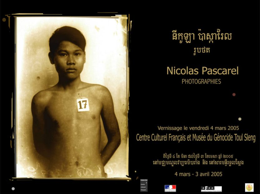 nicolas pascarel expo photo camboge