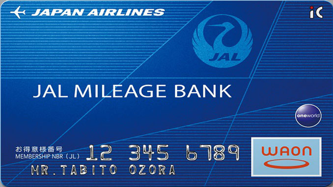 JAL passengers can exchange miles for Priority Pass membership
