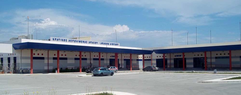 αεροδρόμιο αράξου