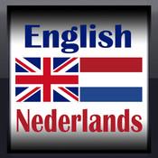 english nederlandse
