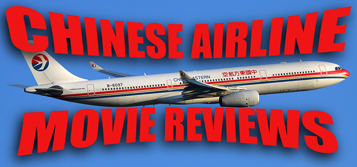 Chinese Airline Movie Reviews