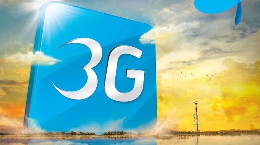 Grameenphone-3G-edi