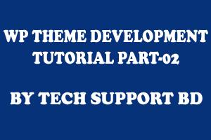 wordpress theme development tutorial part-2