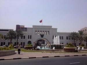 Bab Al-Bahrain in Manama, Bahrain.  Bahrain hosts the US 5th Fleet.  PC: Eddie Grove