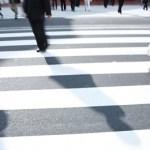 Первые шаги этой пешеходной.