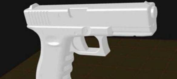 pistola_impresora_3d