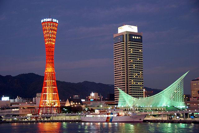 kode-tower