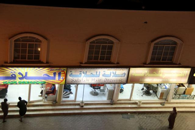 Omani barber shops