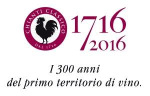 logo300annichianticlassico-20160126-213152