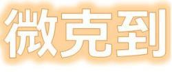 mga en chino