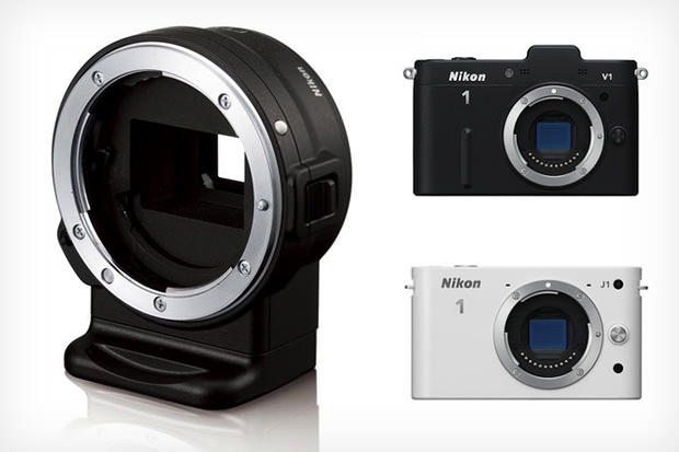 Nikon 1 F Mount Adapter to be Released in Japan Next Week adapter mini