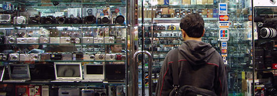 Camera Shop Charges $30 Explanation Fee for Handling Its Cameras fee mini