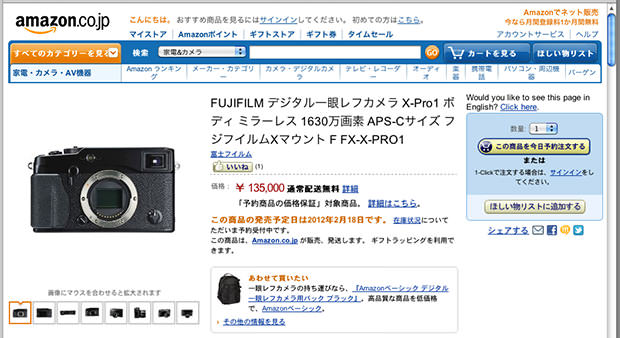 Fujifilm X Pro1 Available for Preorder in Japan, Costs a Pretty Penny fujiprice mini