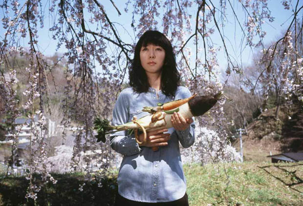 Photos of Women Holding Vegetables as Weapons veggun1