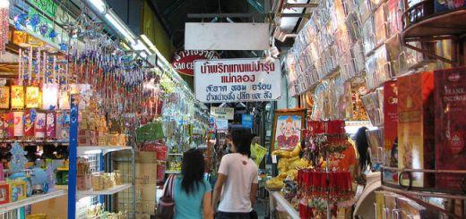 Chatuchak-market-wikipedia