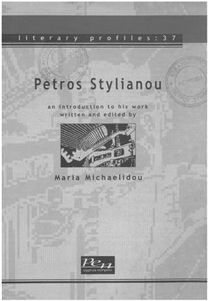 PETROS STYLIANOY - AN INTRODUCTION TO HIS WORK BY MARIA MICHAELIDOU