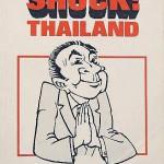 Culture Shock Thailand, Cover der ersten Auflage 1982.