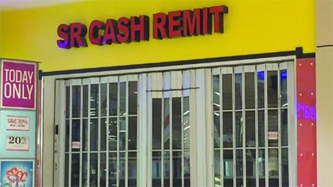 SR Cash Remit