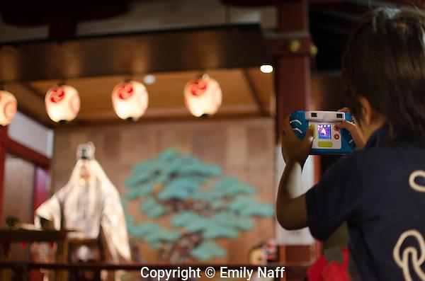 Festival in Asakusa, Tokyo, May 2014 (Emily Naff)