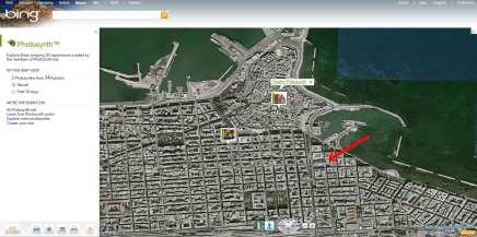 Bing Maps indica il teatro Petruzzelli di Bari nel posto sbagliato e lo chiama Petuzzelli (cliccare per ingrandire l'immagine)