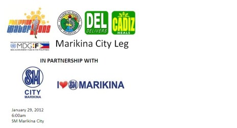 philippine-water-run-2012-marikina-leg-3