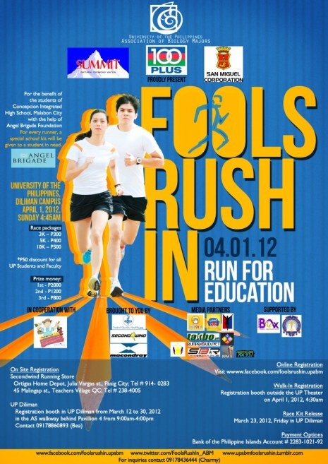fools-rush-in-run-2012-poster