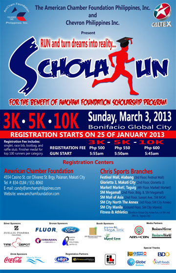2nd-amcham-scholarun-2013-poster