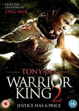 WarriorKing2_DVD_2D